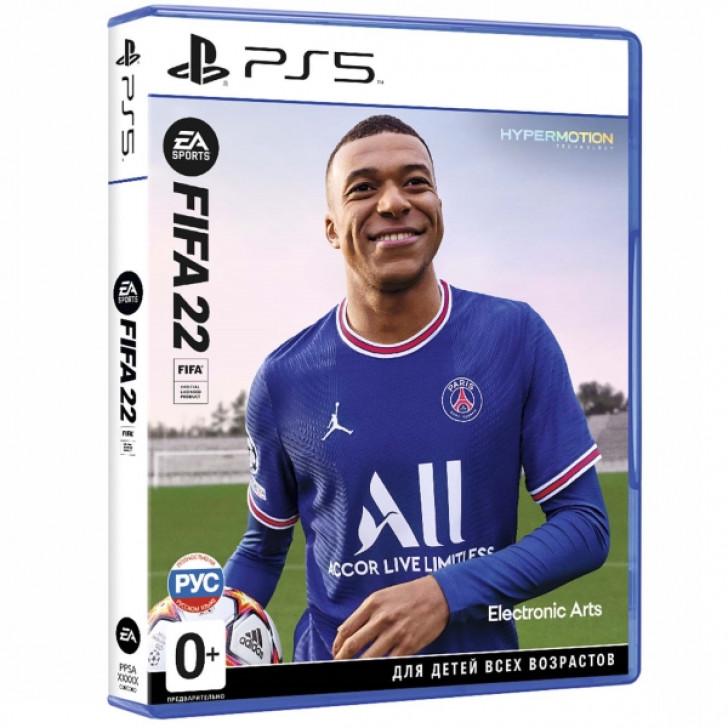 FIFA 22  (Предзаказ)