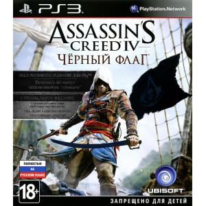 ASSASSIN'S CREED IV: ЧЕРНЫЙ ФЛАГ