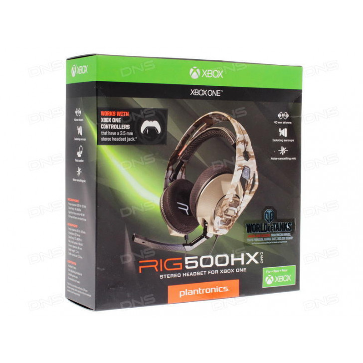 RIG 500 HX STEREO HEADSET FOR X BOX ONE