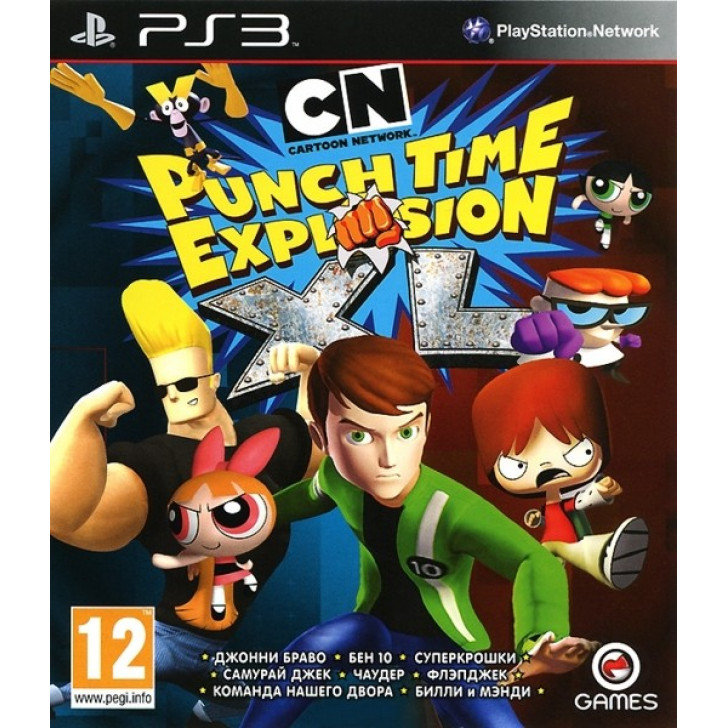 PUNCH TIME EXPLOSION XL