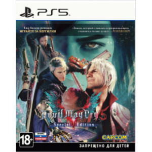 DAVIL MAY CRY 5 SPECIAL EDITION