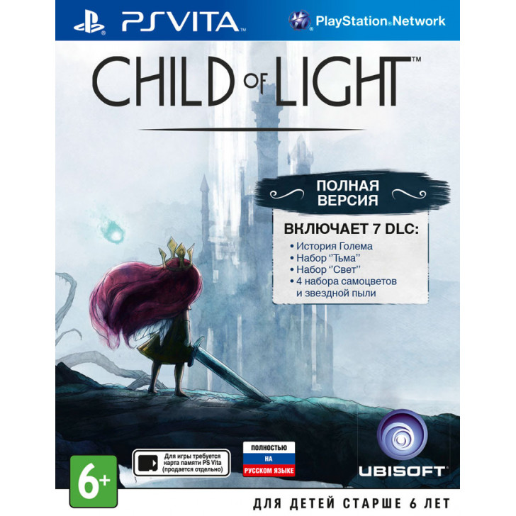 CHILD OF LIGHT ПОЛНАЯ ВЕРСИЯ