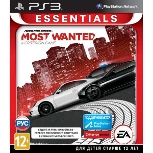 NFS MOST WANTED. A CRITERION GAMES